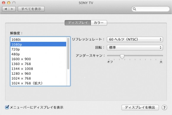 connecting-macbook-to-tv-06‎