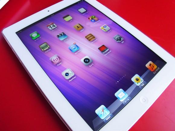 iPad用クリスタルクリアケースの正面からの写真