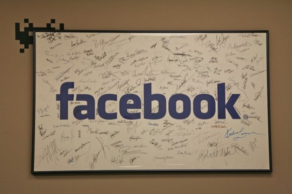 facebook-office-1