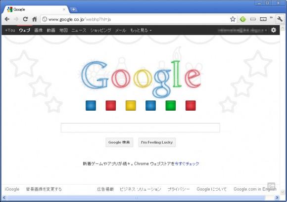 2011年グーグルのクリスマス仕様画面
