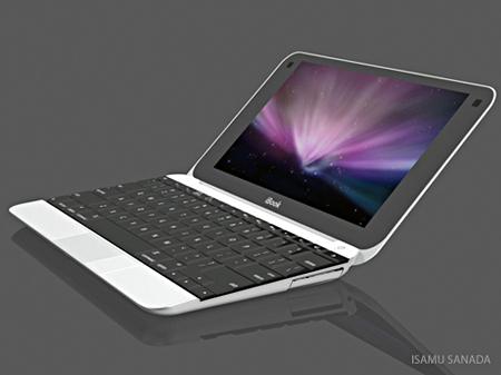 ibook-concept-concept-designs-1