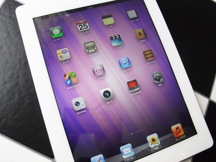 iPad高光沢フィルム(パワーサポート)