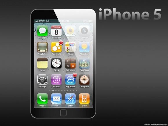 iPhone 5 大きめコンセプトデザイン