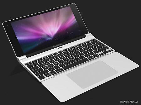 macbook-mini-concept-designs-4