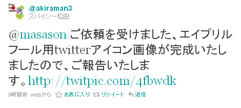 masason-twitter-april-fool-001
