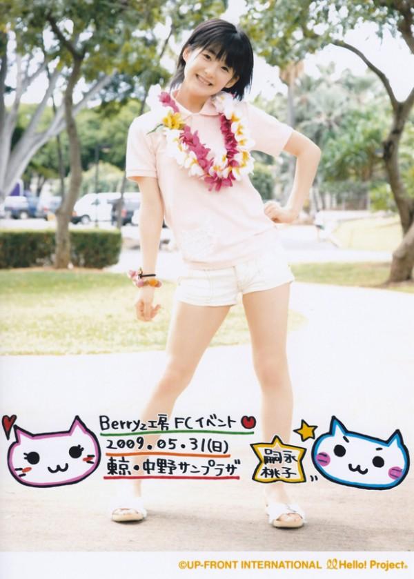 tsugunaga-momoko-9