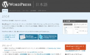 wordpress-official