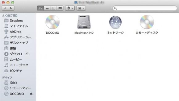 docomoのクロッシィをMac OS X Lionで使う作業