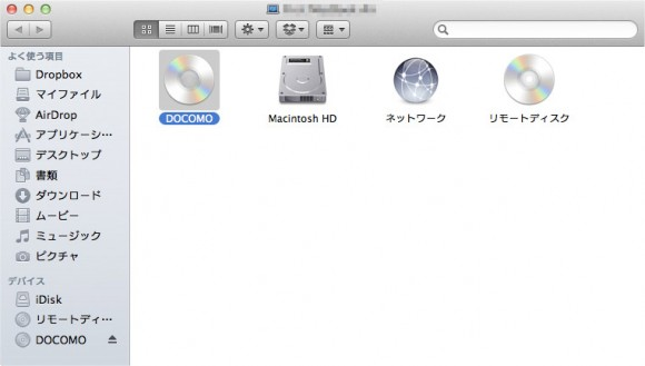 Mac OS X LionとLTEでネット接続