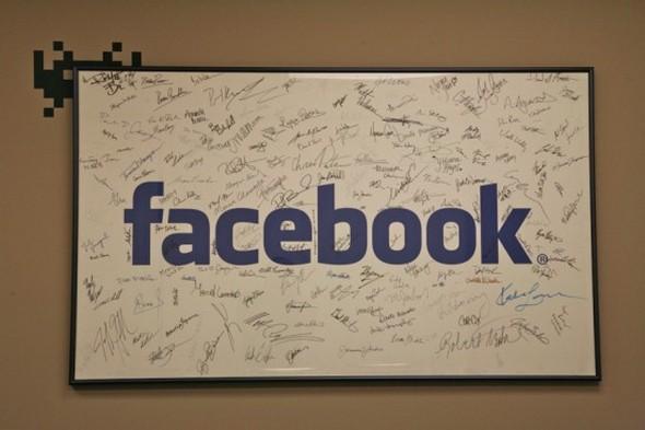 facebook-office-1