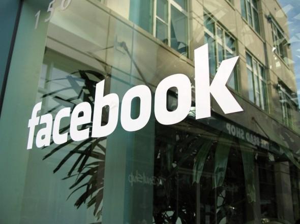 facebook-office-3