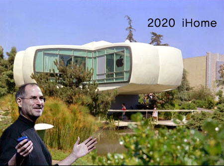 2020年 iHome(iホーム)