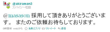 masason-twitter-april-fool-004