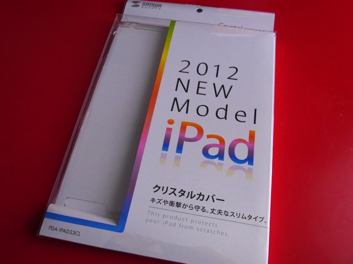 新しいiPad用クリアケースPDA-IPAD33CL(サンワサプライ)