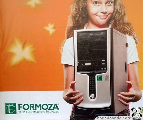 photoshop-mistakes-formoza-11
