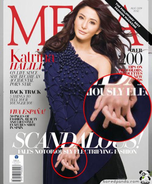 photoshop-mistakes-mega-magazine-cover-10