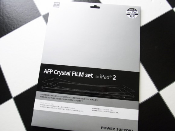 AFPクリスタルフィルムセット for iPad2 PIS-01(Power Support)